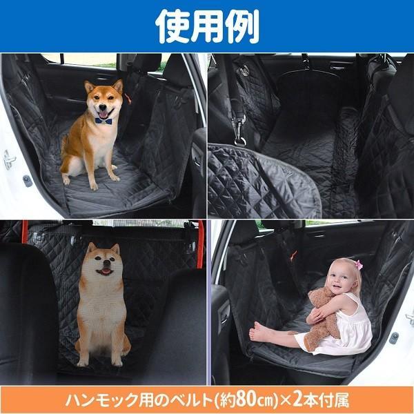 ドライブシート 犬 ペット メッシュ窓付き 後部座席 撥水シート ドライブ|hurry-up|05