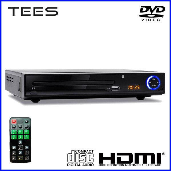 DVDプレーヤーHDMIリモコンCPRM 生DVD-H2250Cティーズ据置プレーヤーDVDCDUSBTEES