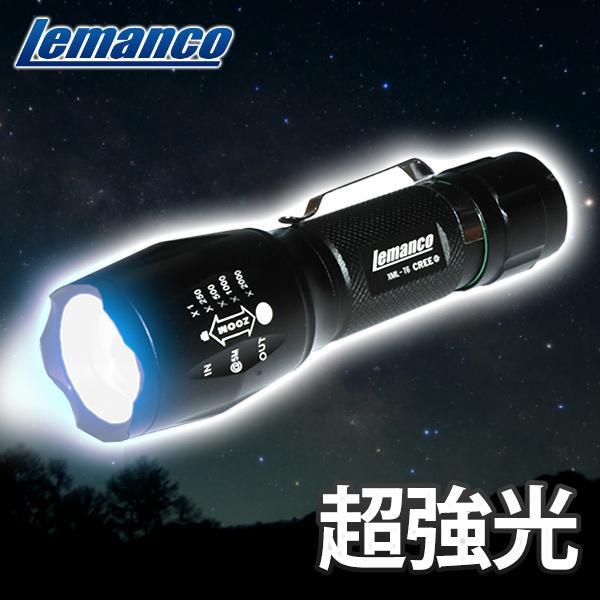 懐中電灯 ハンドライト LED LEDライト 強力 超強力LED ハンディライト XM-L T6 防災 小型 1600lm 携帯 ライト 明るい 防水|hurry-up