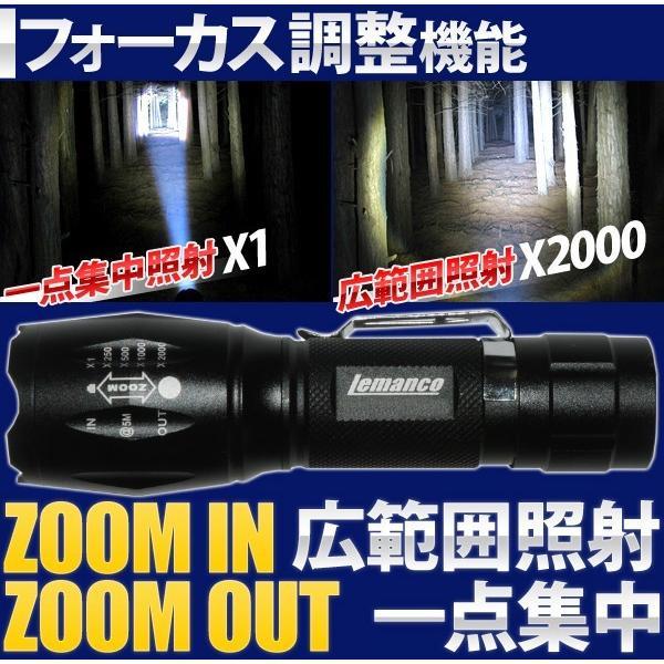 懐中電灯 ハンドライト LED LEDライト 強力 超強力LED ハンディライト XM-L T6 防災 小型 1600lm 携帯 ライト 明るい 防水|hurry-up|02