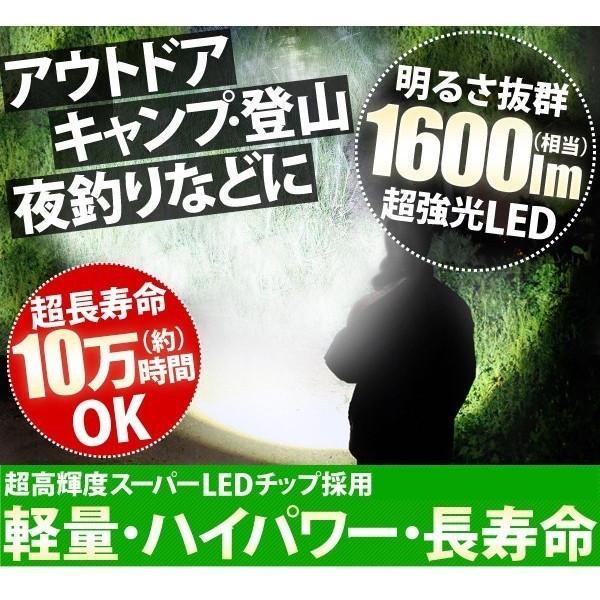 懐中電灯 ハンドライト LED LEDライト 強力 超強力LED ハンディライト XM-L T6 防災 小型 1600lm 携帯 ライト 明るい 防水|hurry-up|03