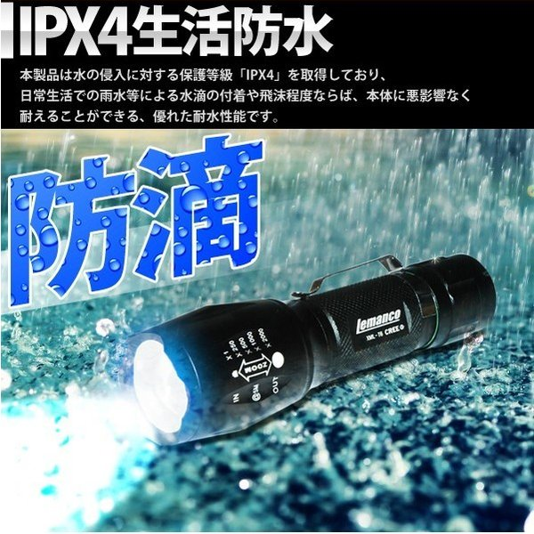 懐中電灯 ハンドライト LED LEDライト 強力 超強力LED ハンディライト XM-L T6 防災 小型 1600lm 携帯 ライト 明るい 防水|hurry-up|05