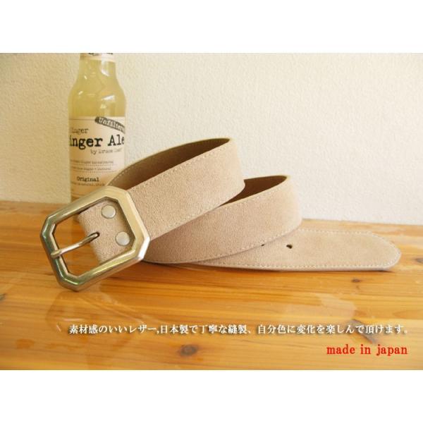日本製 本革スウェードベルト ベージュ レザー SB-K 30〜40|hushop|06