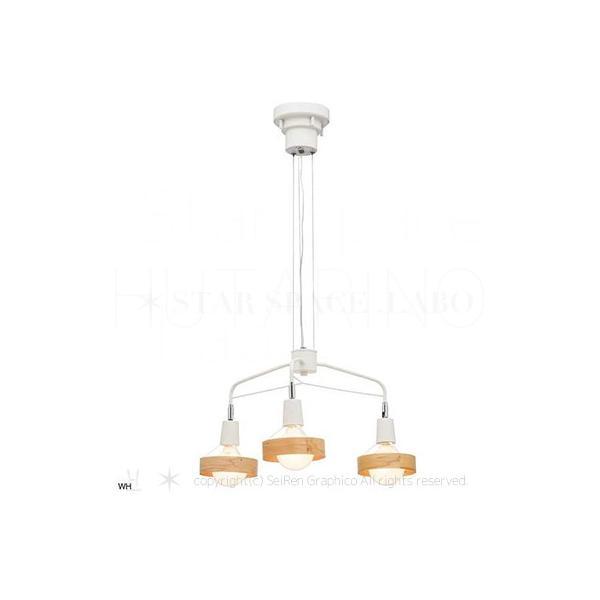 LT-2708 san3[サン3]白熱球  北欧テイスト 照明 ペンダントライト ワンルーム hutarino 06