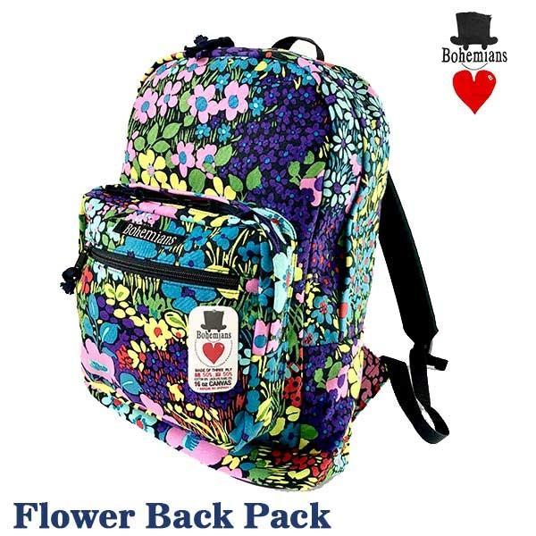 FLOWER BACK PACK リュックサック BOHEMIANS ボヘミアンズ 日本製