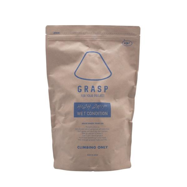 GRASP クライミングチョーク ドライ&ウェット&チャンキー【グラスプ】組み合わせ可能 ボルダリング|hutwall-climbing|03