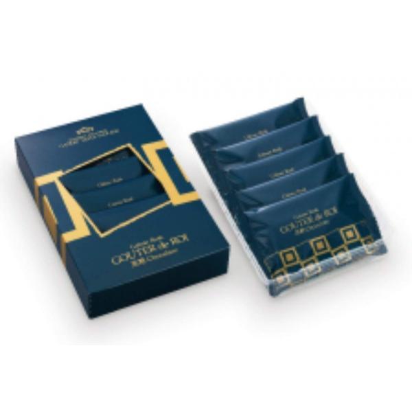 九州限定 ガトーフェスタハラダ グーテ・デ・ロワ  黒糖チョコレート 簡易箱 RK0 5枚入