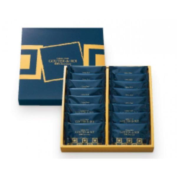 九州限定 ガトーフェスタハラダ グーテ・デ・ロワ  黒糖チョコレート 簡易箱 RK3 16枚入