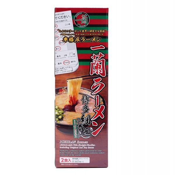 一蘭 ラーメン 博多細麺 ストレート 一蘭特製赤い秘伝の粉付 インスタントラーメン お取り寄せ 福岡限定 2食入り
