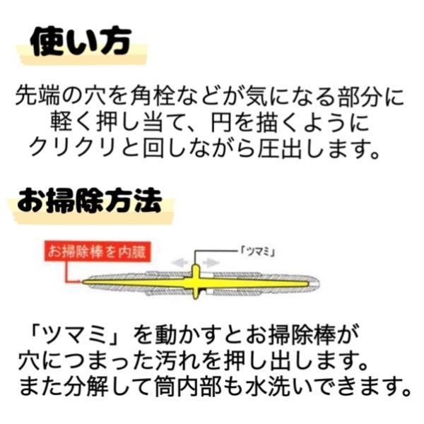 ペン 角 栓