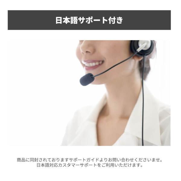 仮想通貨 Ledger Nano S ハードウェアウォレット レジャー ナノS 暗号通貨 ビットコイン リップル イーサリアム 日本語サポート 日本正規販売店 送料無料|hwwj|06
