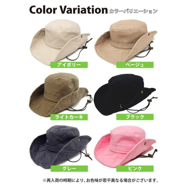 サファリハット つば広 大きいサイズ メンズ レディース 冬 折りたたみ 55cm-64cm ナチュラルカラー メール便送料無料 全8色 hat-1245|hy-link|02