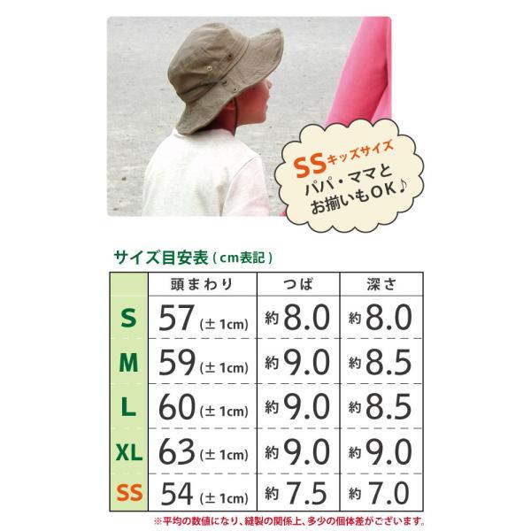 サファリハット つば広 大きいサイズ メンズ レディース 冬 折りたたみ 55cm-64cm ナチュラルカラー メール便送料無料 全8色 hat-1245|hy-link|06