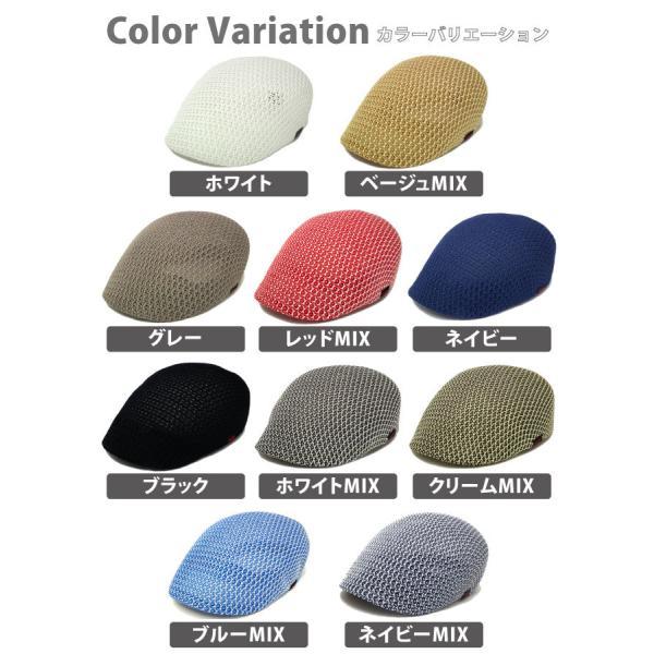 春夏メンズ特集 帽子 ハンチング オールメッシュハンチング  大きいサイズ キャスケット L XL 涼しい 2サイズ   全13色 hun-427|hy-link|02