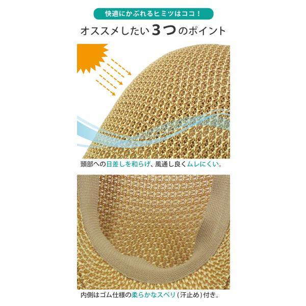 春夏メンズ特集 帽子 ハンチング オールメッシュハンチング  大きいサイズ キャスケット L XL 涼しい 2サイズ   全13色 hun-427|hy-link|04