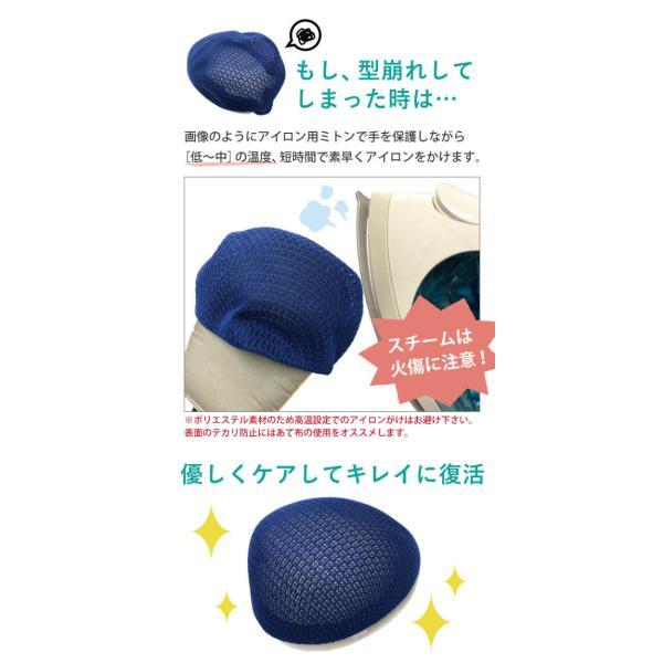 春夏メンズ特集 帽子 ハンチング オールメッシュハンチング  大きいサイズ キャスケット L XL 涼しい 2サイズ   全13色 hun-427|hy-link|05