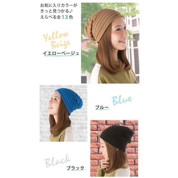 帽子 サマーニット 春夏 ニット帽 メンズ レディース 薄手 ニットワッチ ゆったりボーダー ロールアップ無地 全13色 knit-1506