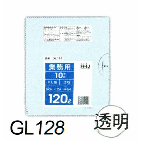ポリ袋120L透明 厚手 0.06mm 10枚×10冊(100枚) GL128