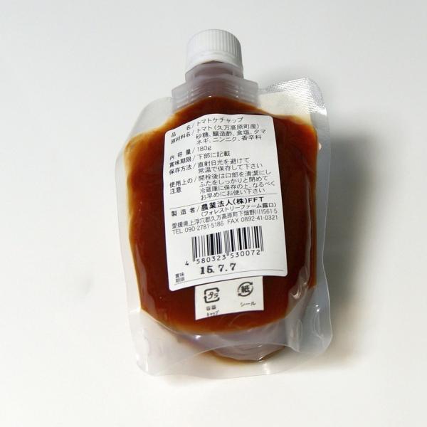 愛媛県産にこだわった 国産 完熟 トマトケチャップ 無添加 濃厚 180g 産地直送|hyakujyu|02