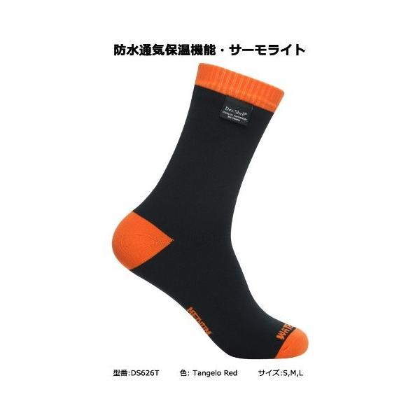 防水通気・サーモライトソックス タンジェロレッド (L) DS626T hyakushop