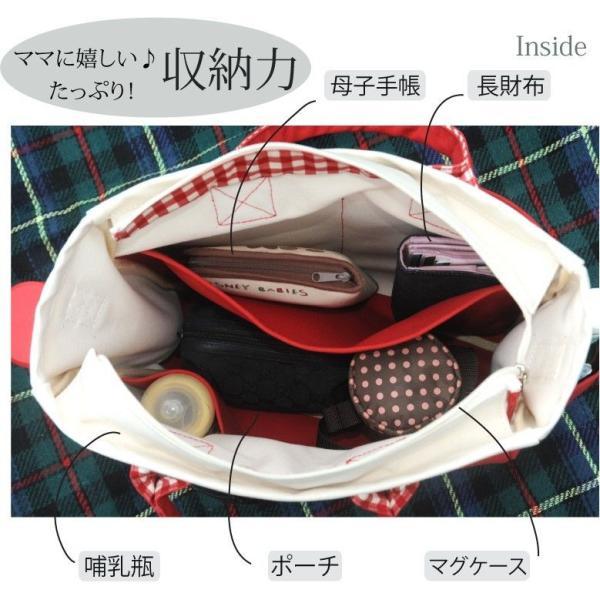 アウトレット!半額! 2wayショルダー付き 帆布マザーズバッグ Hylon made in Japan 送料無料|hylon|02