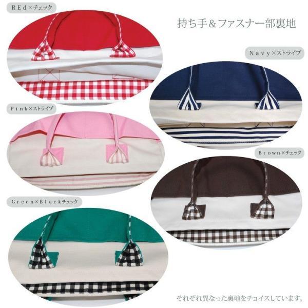アウトレット!半額! 2wayショルダー付き 帆布マザーズバッグ Hylon made in Japan 送料無料|hylon|04