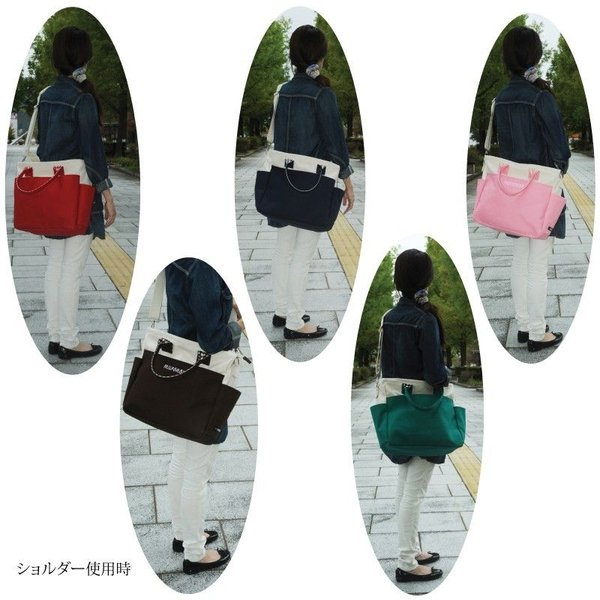 アウトレット!半額! 2wayショルダー付き 帆布マザーズバッグ Hylon made in Japan 送料無料|hylon|05