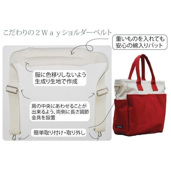 アウトレット!半額! 2wayショルダー付き 帆布マザーズバッグ Hylon made in Japan 送料無料|hylon|06