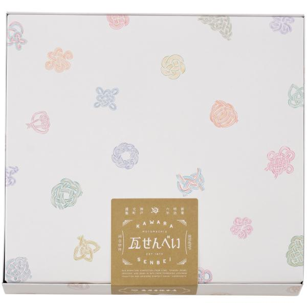 「亀井堂總本店」瓦せんべい小瓦(36枚箱入)|hyogo-tokusanhin|04