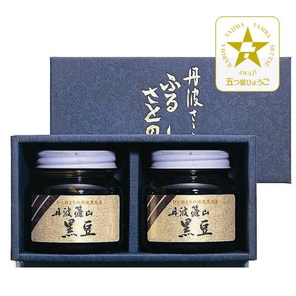 「JA丹波ささやま」丹波篠山黒豆煮(丹波黒) ふるさとの味 GB-33