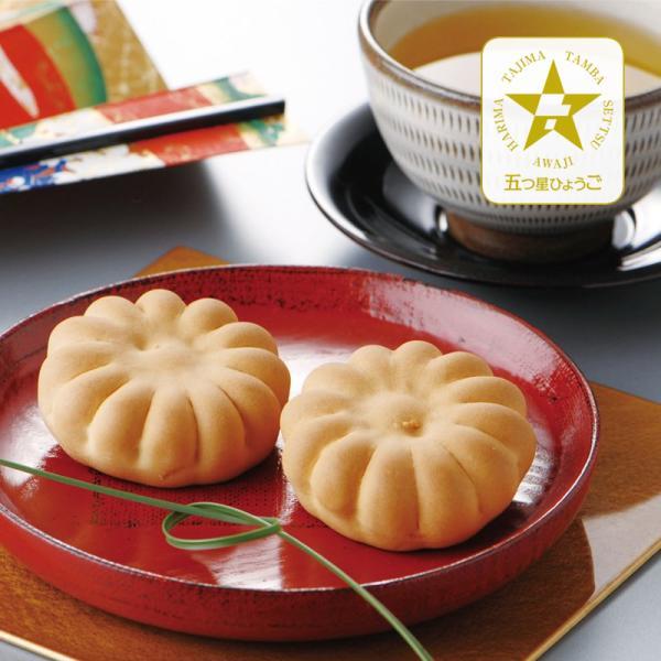「柴田最正堂」野路菊の里8個入|hyogo-tokusanhin