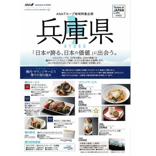 「柴田最正堂」野路菊の里15個入|hyogo-tokusanhin|06