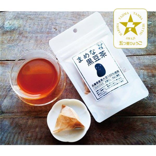 「寺尾製粉所」まめな黒豆茶10P(マイボトル用) hyogo-tokusanhin