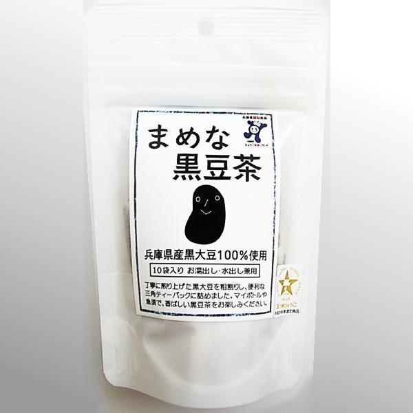 「寺尾製粉所」まめな黒豆茶10P(マイボトル用) hyogo-tokusanhin 03
