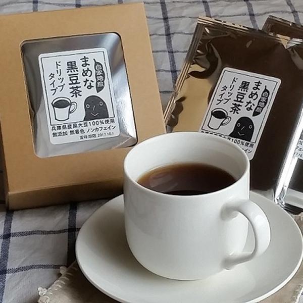 「寺尾製粉所」まめな黒豆茶(ドリップタイプ)|hyogo-tokusanhin|02