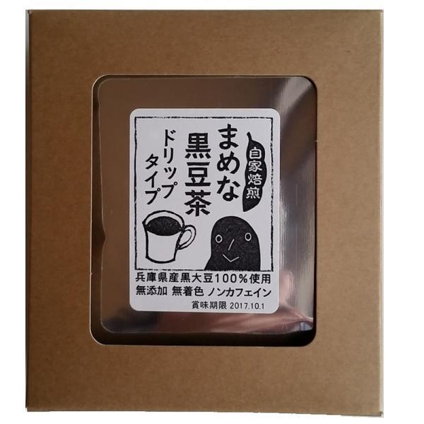 「寺尾製粉所」まめな黒豆茶(ドリップタイプ)|hyogo-tokusanhin|03