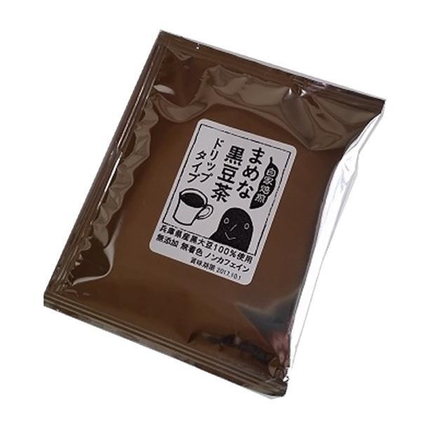 「寺尾製粉所」まめな黒豆茶(ドリップタイプ)|hyogo-tokusanhin|04