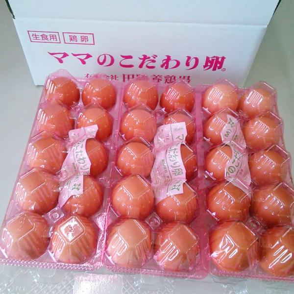 「タズミ商事」ママのこだわり卵 Mサイズ30個(クール便発送)