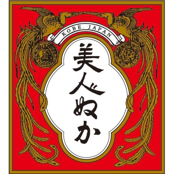「神戸美人ぬか」ぬか袋|hyogo-tokusanhin|08