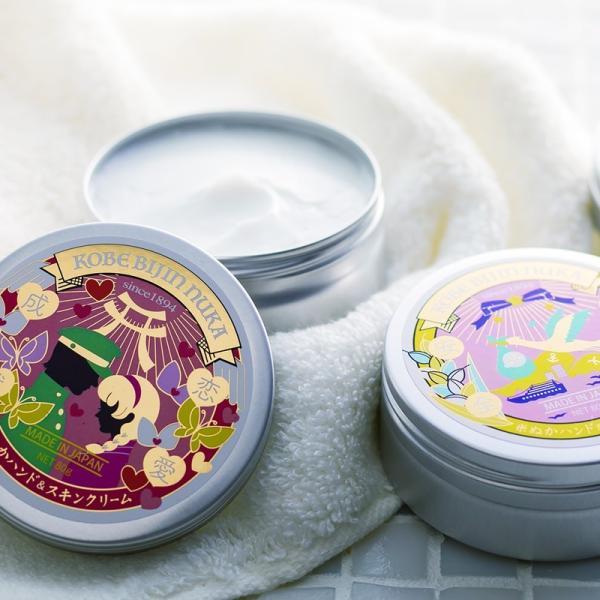 「神戸美人ぬか」米ぬかハンド&スキンクリーム ヘルシーシトラスの香り(千福万来) hyogo-tokusanhin 03