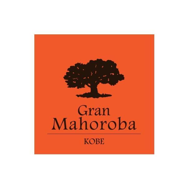 兵庫土産「ブーランジェリー GRAN MAHOROBA」神戸 王様のカシミヤ食パン(小倉あん食)|hyogo-tokusanhin|10