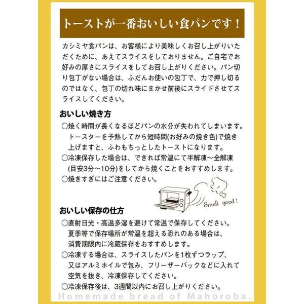 「ブーランジェリー GRAN MAHOROBA」神戸 王様のカシミヤ食パン(小倉あん食)|hyogo-tokusanhin|08