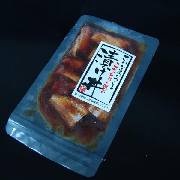 「山米鮮魚」さかな屋自家製 とろハタハタ漬け丼(冷凍)|hyogo-tokusanhin