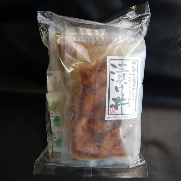 「山米鮮魚」さかな屋自家製 とろハタハタ漬け丼(冷凍)|hyogo-tokusanhin|02