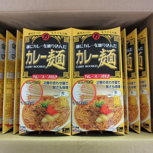 「森口製粉製麺」カレー麺(カレースープ付)|hyogo-tokusanhin|06