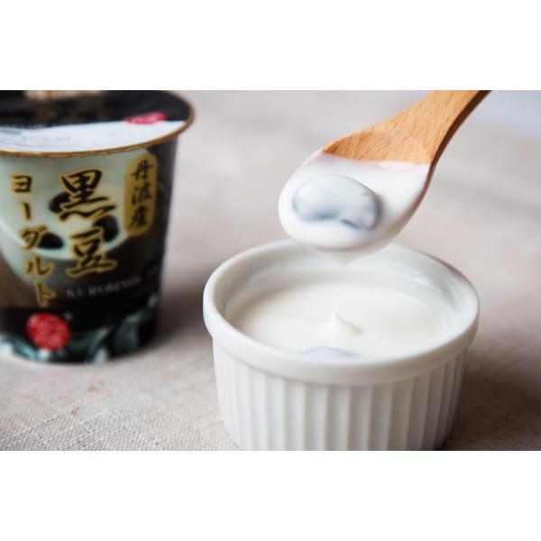 「丹波乳業株式会社」丹波まるごとヨーグルトセット(冷蔵) hyogo-tokusanhin 03