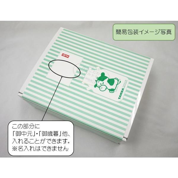 「丹波乳業株式会社」丹波まるごとヨーグルトセット(冷蔵) hyogo-tokusanhin 09