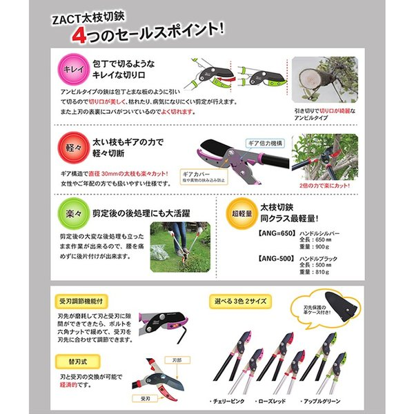 「三陽金属」太枝切鋏|hyogo-tokusanhin|10
