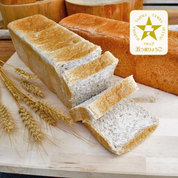 「麦わら ダディーズベーカリー」自家栽培小麦食パン 一尺二寸|hyogo-tokusanhin