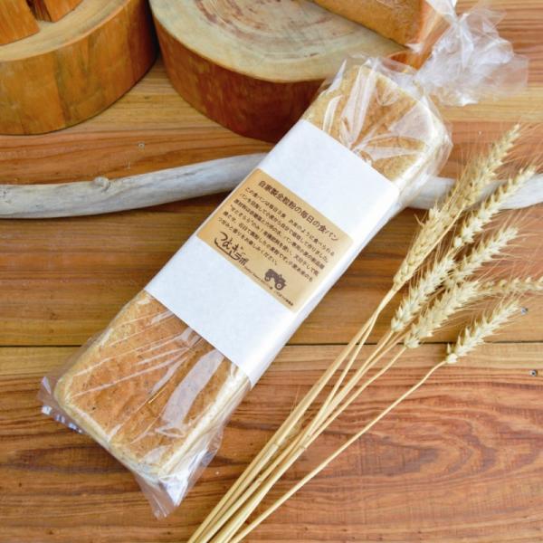 「麦わら ダディーズベーカリー」自家栽培小麦食パン 一尺二寸|hyogo-tokusanhin|02
